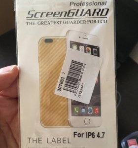 Пленка для iphone 6s