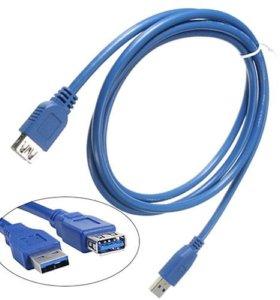 Кабель-удлинитель USB 3.0