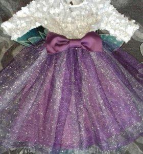 Платье для маленькой принцессы очень красивое