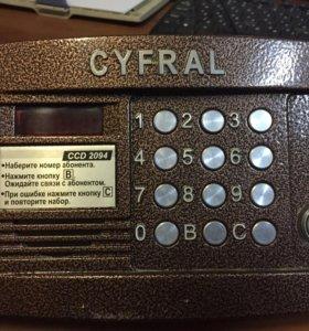 Домофон CYFRAL CCD-2094.1