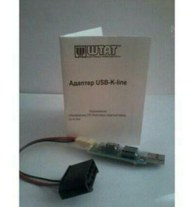 Адаптер usb k-line