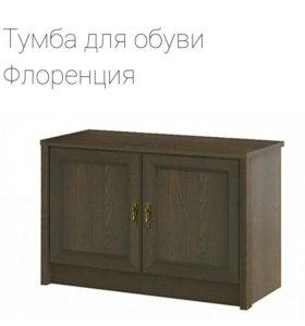 Мебель для прихожки
