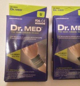 Dr.med напульсники