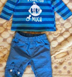 Детский костюм и джинсы с флисом