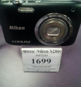 Nikon s2800