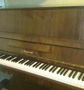 Пианино Фортепиано Лирика