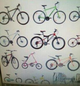 Велосипед Х17