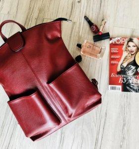 🍷Стильная сумка рюкзак 🎒