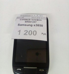 Б/У Сотовый телефон samsung s3850