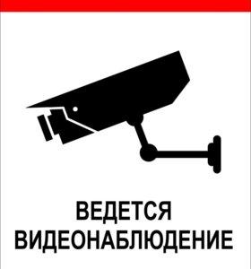 Видеонаблюдение, СКУД, домофония и т.д