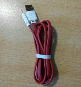 USB кабель для iphone. Новый.