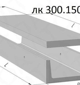Лоток лк 300х150х90-6