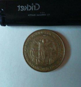 Медаль сувенир