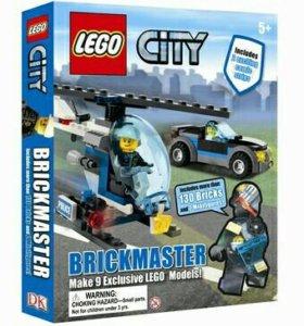Lego 3527009 City Brickmaster