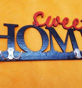 """Настенная ключница """"sweet HOME"""""""