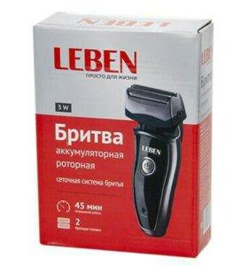 Новая бритва для бороды и усов