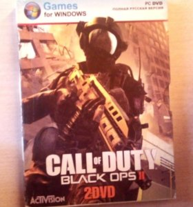Call of duty ball ops 2