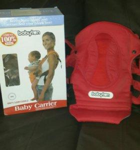 Кенгуру для ребенка с рождения