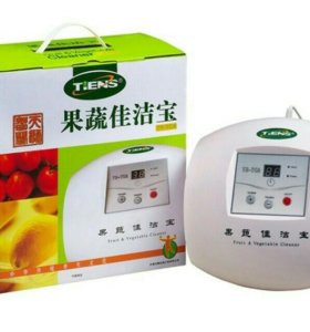 Электроприбор для очистки фруктов и овощ. Озонатор