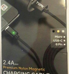 Провод USB-MicroUSB с 2мя магнитными насадками