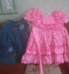 Платье и сарафан