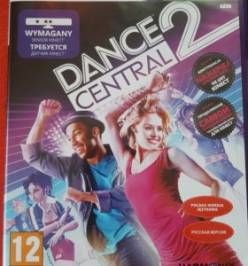 Dance Central2 для Kinect XBox360