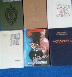 Детские и приключенческие книги