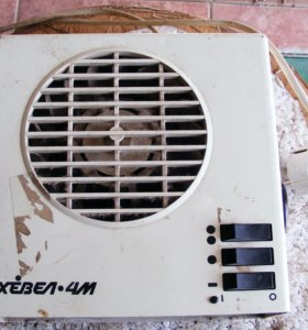 Электровентилятор - нагреватель.