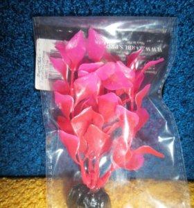 Растение пластиковое в аквариум 10 см.