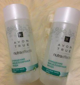 Мицелярная вода для снятия макияжа,очищающая