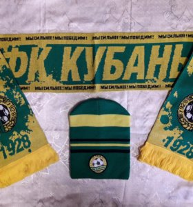 Футбольная шарф и шапка