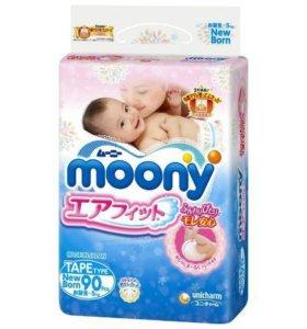 Подгузники Moony NB (до 5 кг) 90 шт