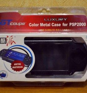 Защитный металлический чехол GTcoupe JM231 для PSP