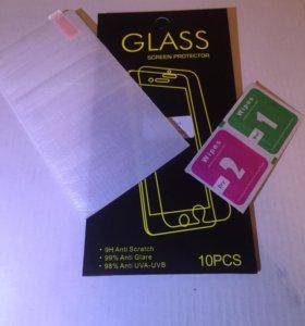 Защитное стекло для iPhone 6,6s