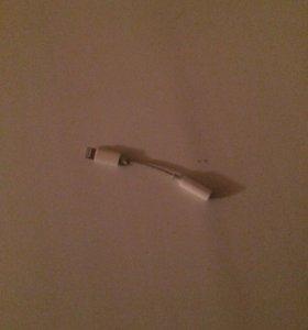 Переходник под наушники iPhone 7