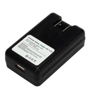 Универсальное зарядное устройство. 250118