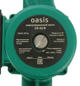 Насос Oasis 32/8,мощность 245 ватт