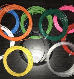 Пластик для 3D ручки🖊 10 цветов!