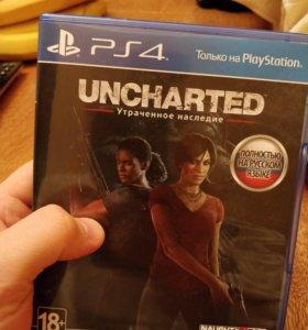 Uncharted - Утраченное наследие