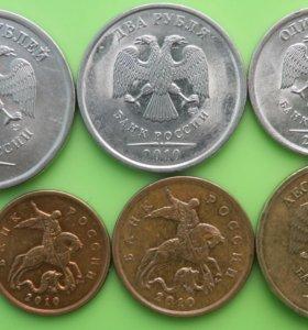 Полные годовые наборы разменных монет совр. России