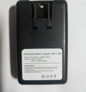 Универсальное зарядное устройство с usb