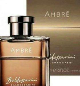 Шикарный парфюм для мужчин