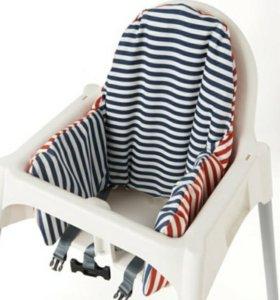 Вкладыш и подушка в стульчик для кормления