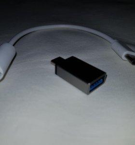 OTG адаптеры USB Type-C, micro, Female USB Type-A
