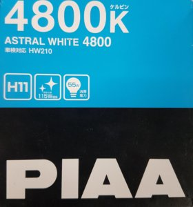 Галогеновые лампы н11 фирмы PIAA (Япония)