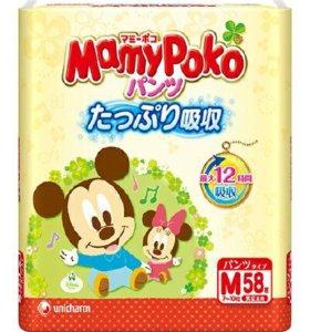 Японские подгузники и трусики MamyPoko