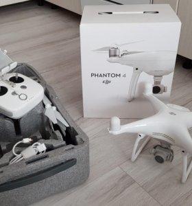 Квадрокоптер Phantom 4