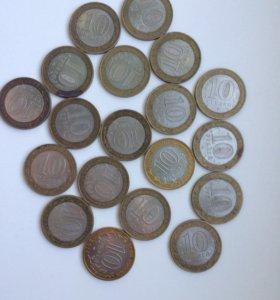 Юбилейные монеты номиналом 10 рублей.