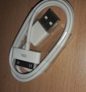 USB кабель новый
