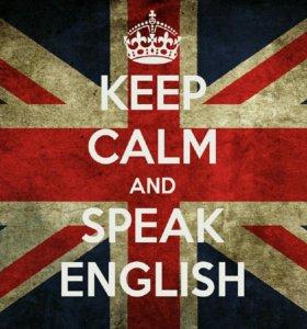 Обучение английскому языку/подготовка к ЕГЭ, ОГЭ